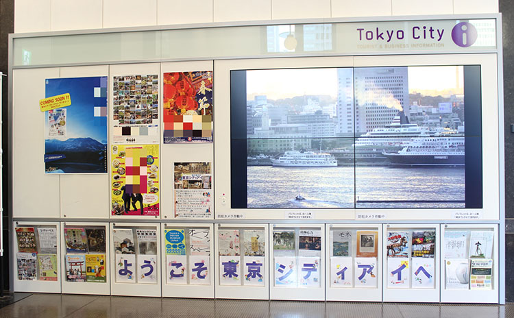 Tourist information on screen